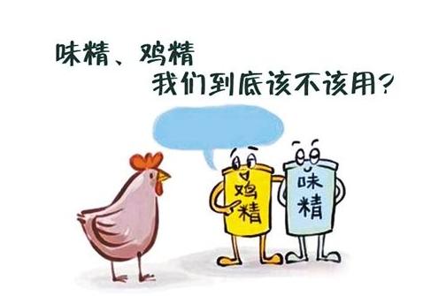 鸡精的危害?鸡精和味精有啥差别?鸡精味精能致癌?