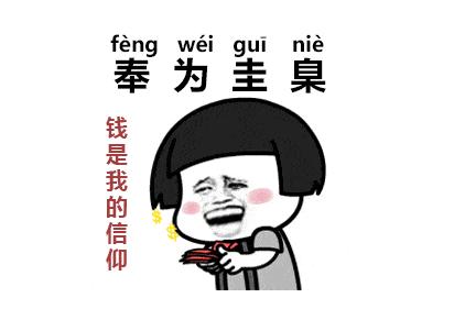 全国仅有5千人的姓氏 啜(chuài)姓你有认识的吗
