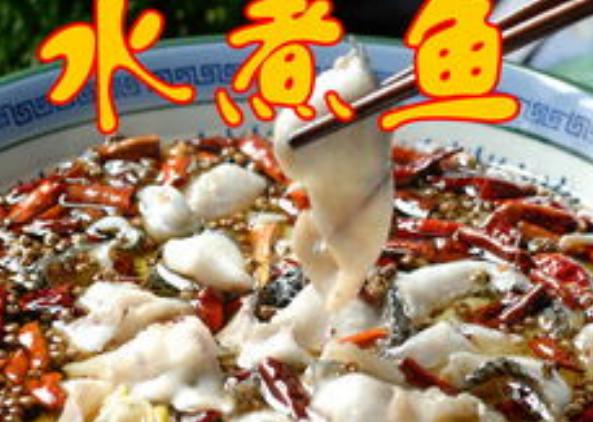 大厨教你正宗酸菜鱼做法,鱼片嫩滑无腥味,酸辣爽口又下饭!