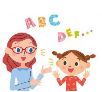 请教一下幼儿如何学英语?