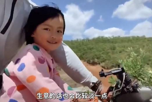 带4岁女儿骑行西藏奶爸回应质疑 高质量的陪伴去看世界