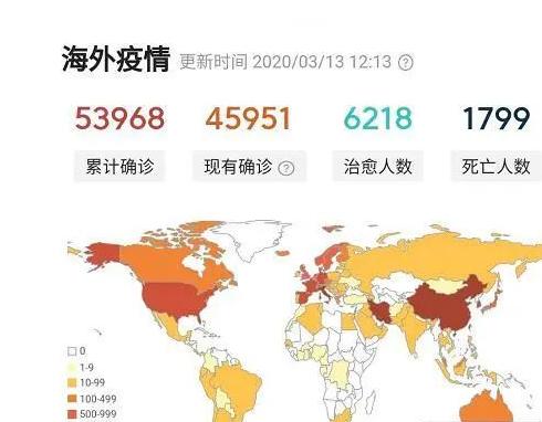 在华美国学生:每个中国人都在努力抗疫 我要是回美国会紧张!