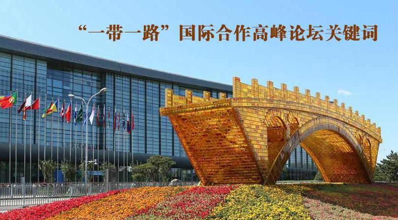 """""""一带一路""""跨座式单轨系统国际标准联盟在安徽芜湖成立!"""