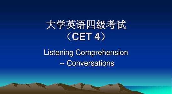 怎么才能更有效的练四级英语听力?这些小秘诀得牢记