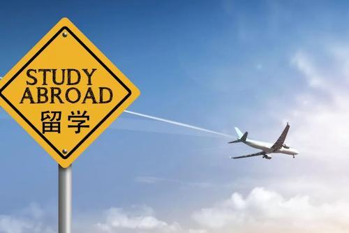 在现如今的形式下大学生出国留学是否是个好的选择?