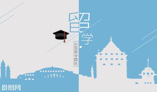 2加2留学和直接留学哪个好?