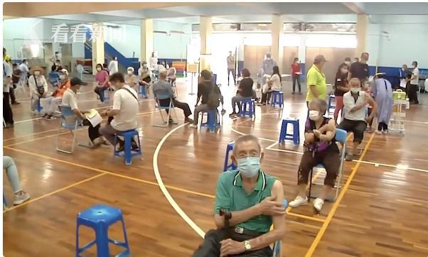 台湾600名学生确诊其中幼儿园66人 台湾有67人接种阿斯利康疫苗后猝死