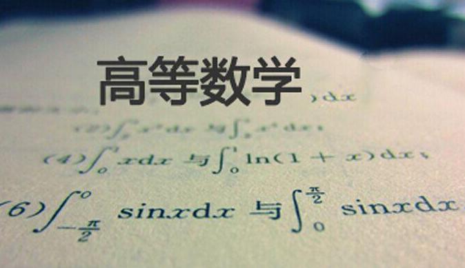 考研数学如何高效准备?考研 数学和专业课复习备考规划