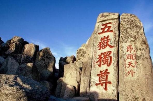 中国5A景区排名,暑假旅游必备,第一名在意料之中