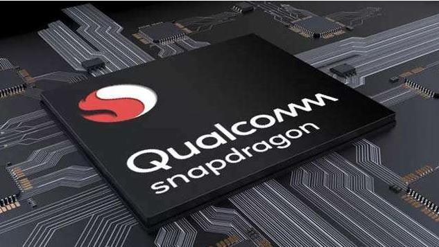 骁龙660手机发售,历史最贵售价高达43800