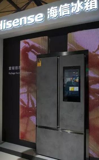 海信冰箱质量好吗?AI智能让冰箱不再仅仅是冰箱