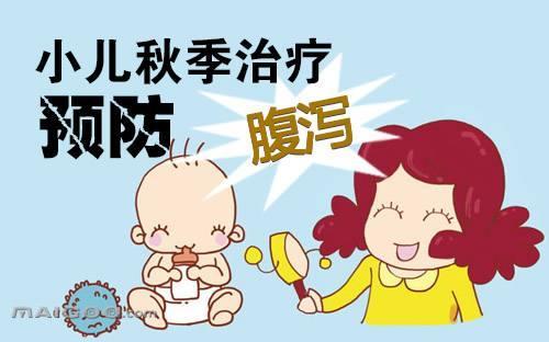 秋季宝宝腹泻怎么办?用食疗法解决宝宝腹泻