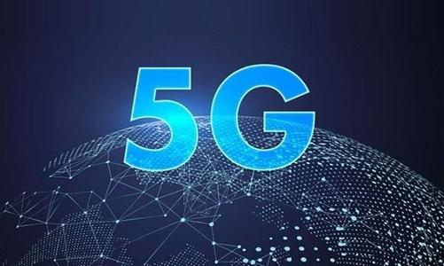 走进中国电信,感受5G真速度