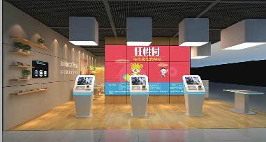 苏宁易购家乐福店将于9月28日开业,网友:终于等到开业啦