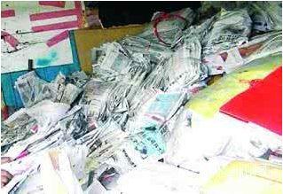 千万账单当废纸卖 是捡废品的大爷粗心