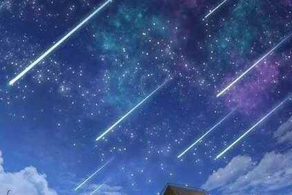 象限仪流星雨明天上演将拉开2020年天象大幕