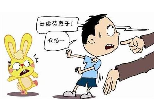 重庆小伙锻炼胆量你赞同吗?怎么让小孩胆量变大?