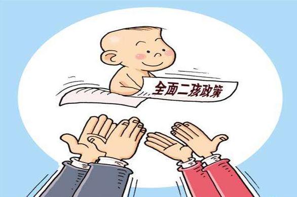 全面两孩效果显著 来看看陕西省全面二孩的效果吧