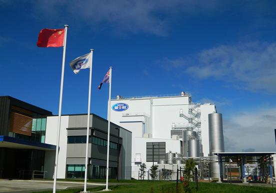 """蒙牛追求高质量发展,引领中国乳业品牌""""走强"""""""