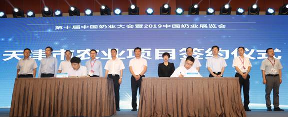 中国奶业发展成绩显著 蒙牛助力奶业全面振兴