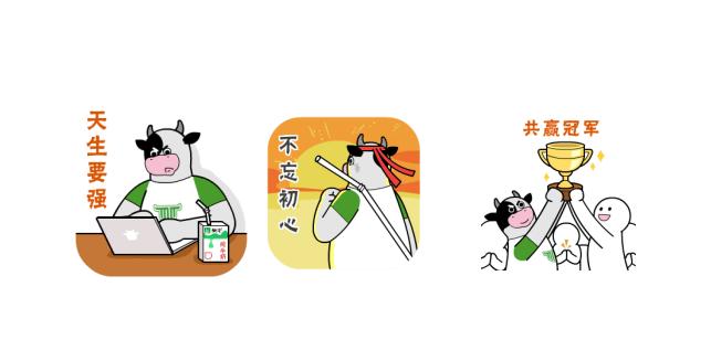 蒙牛携手吉祥物蒙思壮打造高品质乳品回馈消费者