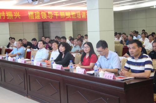 捷信联手中国金融教育发展基金会,以金融知识赋能福建省乡村振兴