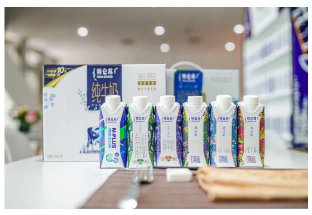 连续六年赞助中网赛事,特仑苏以更好营养全力助阵