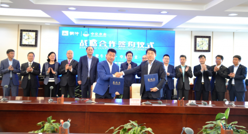 """助力""""中国乳都""""升级  蒙牛集团与中化农业签署战略合作协议"""