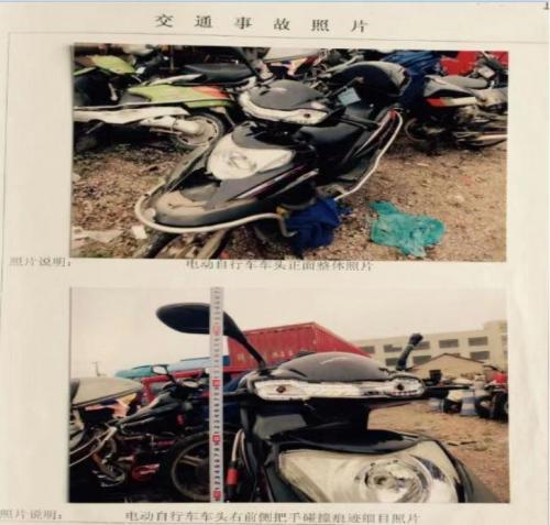 刘阳事故认定如何能依法秉公办理?