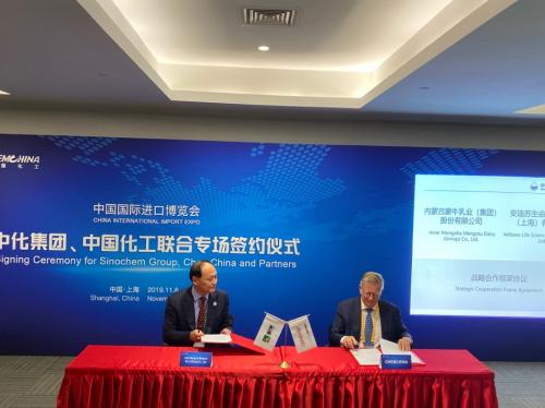 蒙牛签约法国安迪苏,开展深度合作服务中国市场