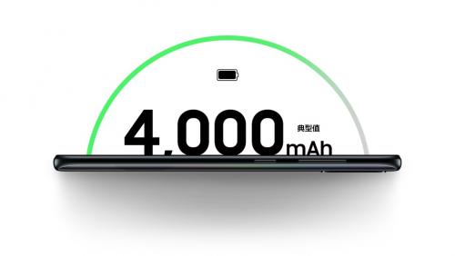 畅快游戏不暂停,三星Galaxy A50s强悍性能保持活力在线