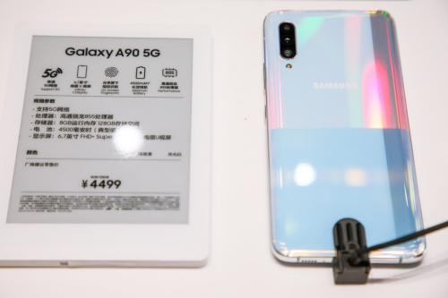 花少钱买5G手机?三星Galaxy A90 5G助推中国5G普及