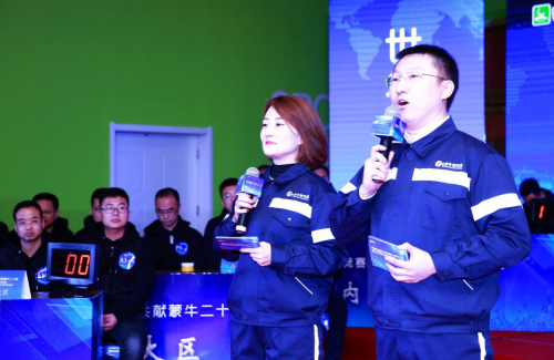蒙牛集团开展2019年奶源劳动技能竞赛 从源头助力中国奶业蓬勃发展