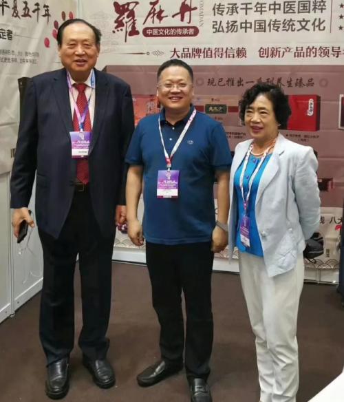 2019陕西特色商品展览会,陕西罗麻丹,西安华森,马来西亚 ,罗麻丹
