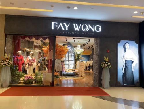 FAYWONG首家实体店强势来袭