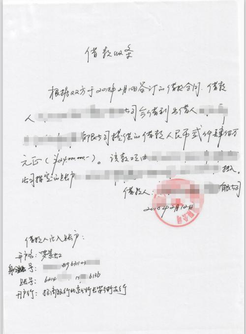 《中国药物经济学》杂志社社长罗景虹拖欠2400万借款,经多次讨要,仍不归还?