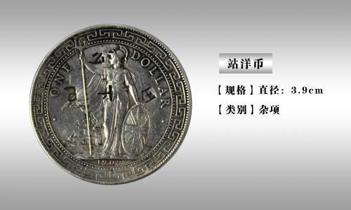 福运来传媒有限公司推荐站洋币