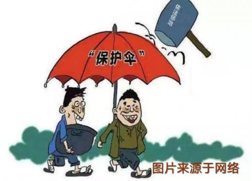 """河南内黄县:实名举报22个月无答复 谁是马固村支书的""""保护伞"""""""