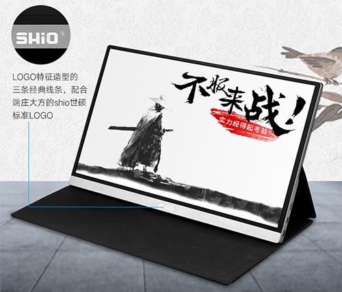 世硕科技推出15.6寸览胜高端系列便携显示器