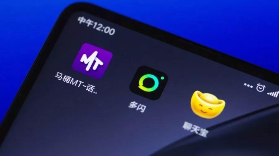 2019年互联网大事记·未来展望