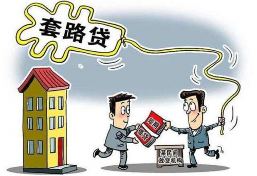 云南弥勒市企业家许淦铭深陷套
