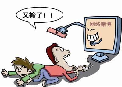 揭开网络博 彩真相,珠海警方侦破万博体育近亿元网络赌 博案