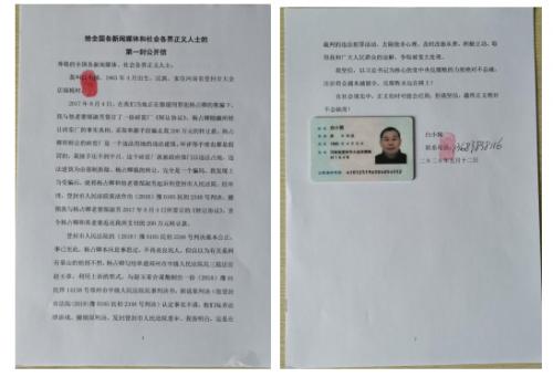 河南郑州:这几个法官破坏法律公信力