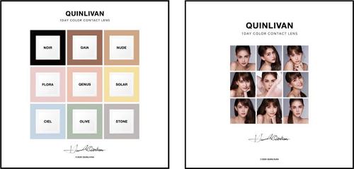 QUINLIVAN慕微美天猫旗舰店盛大开幕,天王嫂昆凌创办微彩瞳品牌惊艳首发
