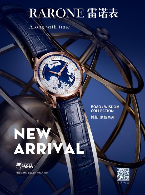 商务男士腕表的选择,雷诺手表深度彰显男士的时尚品位