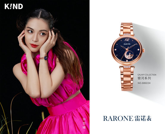 时尚灵动 品鉴雷诺表银河系列886034款经典手表