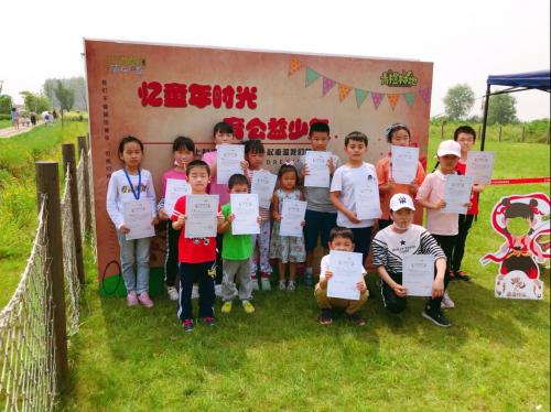 忆童年时光 育公益少年 林石嘴青少年科普教育基地儿童节活动顺利开展