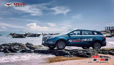 六月第二期直播抽 奖  看潍柴U70再创新高!
