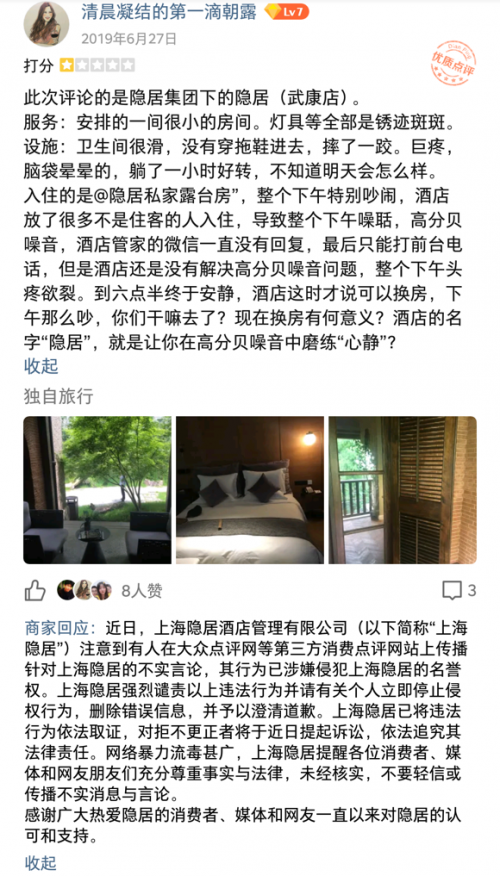 """中国仅此一家""""三硬""""酒店,到底有多牛逼?"""