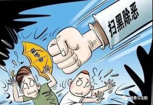 无奈!湖南长沙昱升建设机械有限公司好霸道!插图(3)